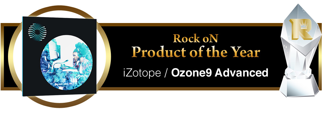 award2020_productoftheyear