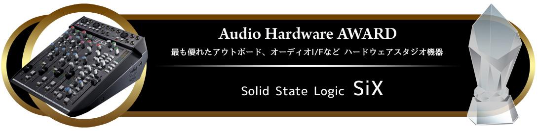 award2020_audio-haeware