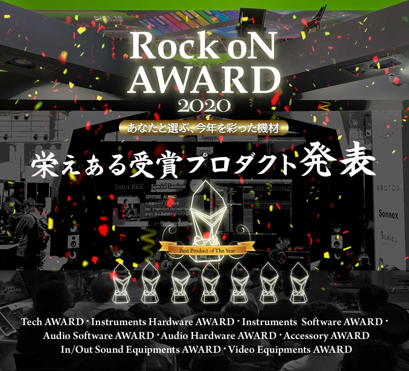 20190110_award_top
