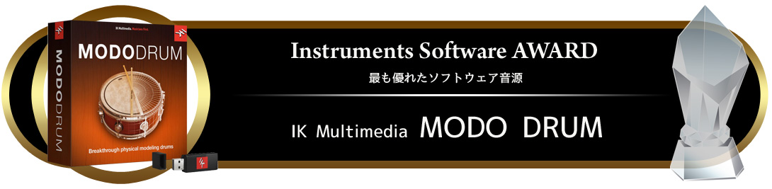 award2020_instruments-software