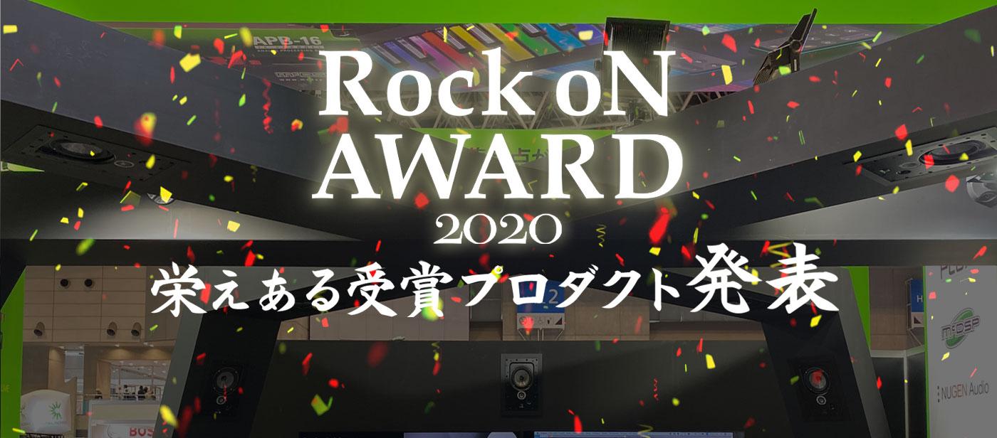 20200110_award_1400_616