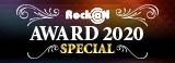 Award2020発表記念キャンペーン