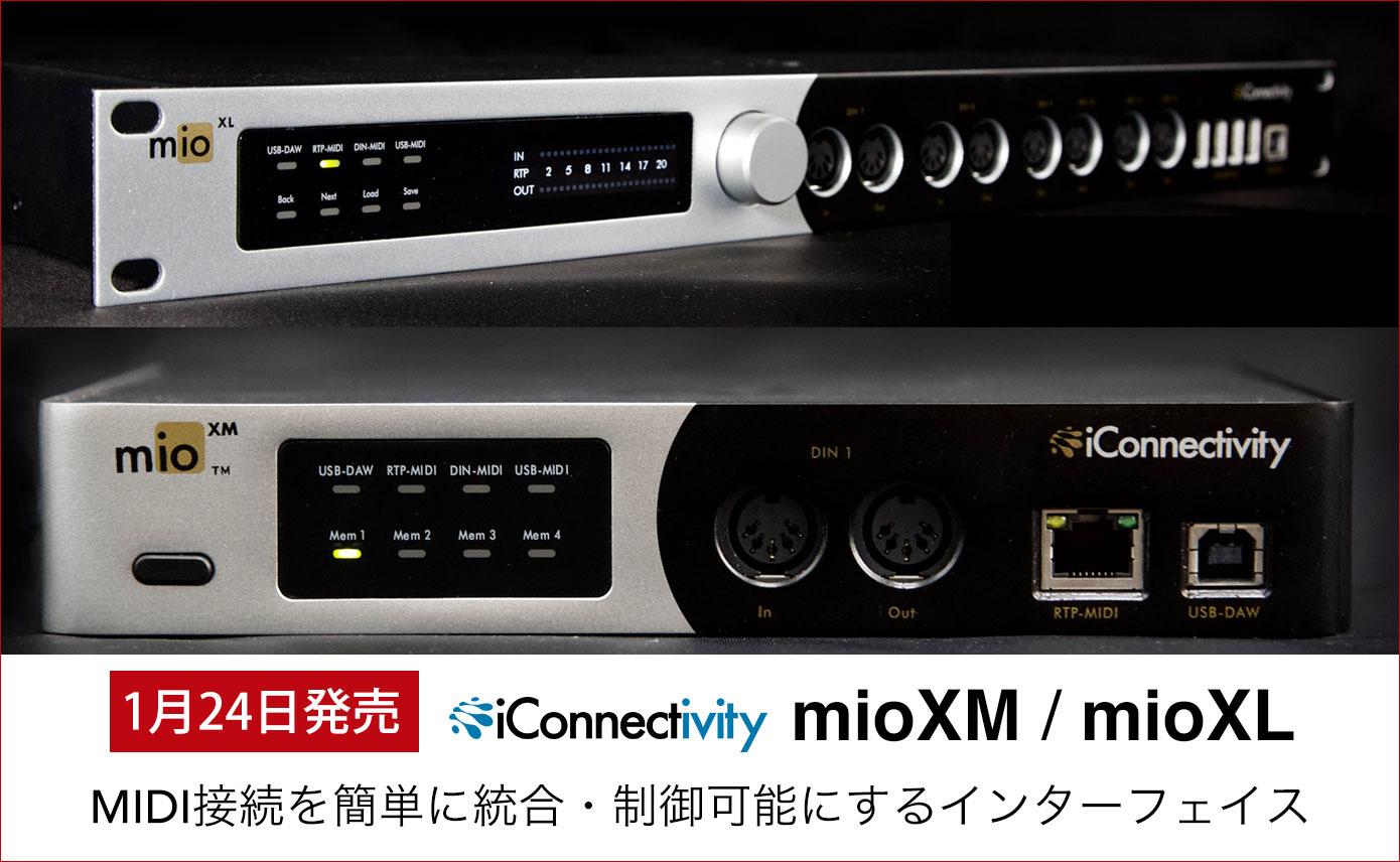 20200116_iConnectivity_1390_856