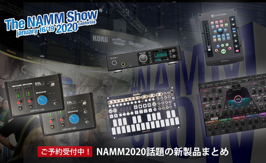 20200121NAMMmatome_top_1390-1090x671