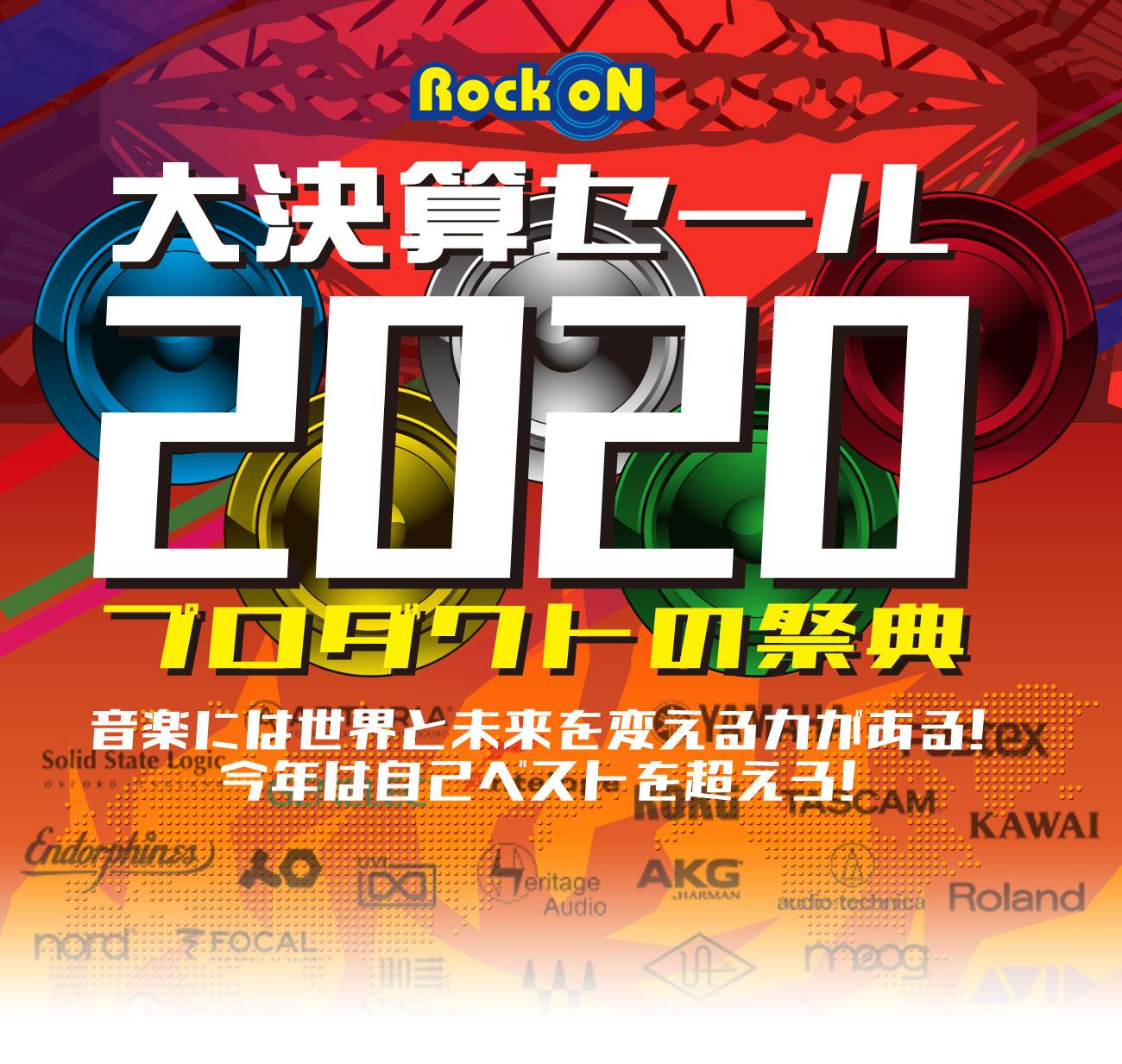 20200210_kessan_lindex