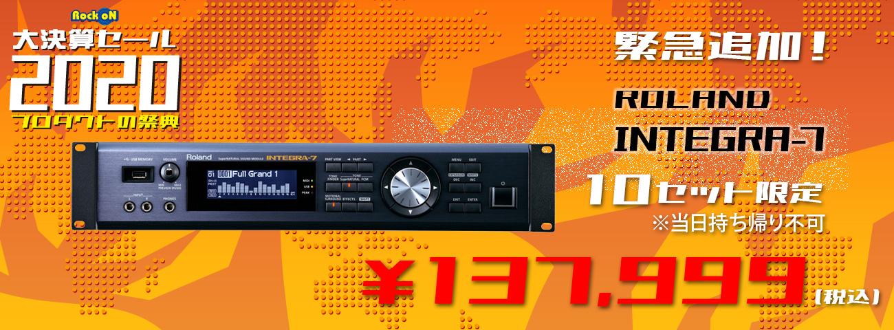 20200214_kessan_tsuika04
