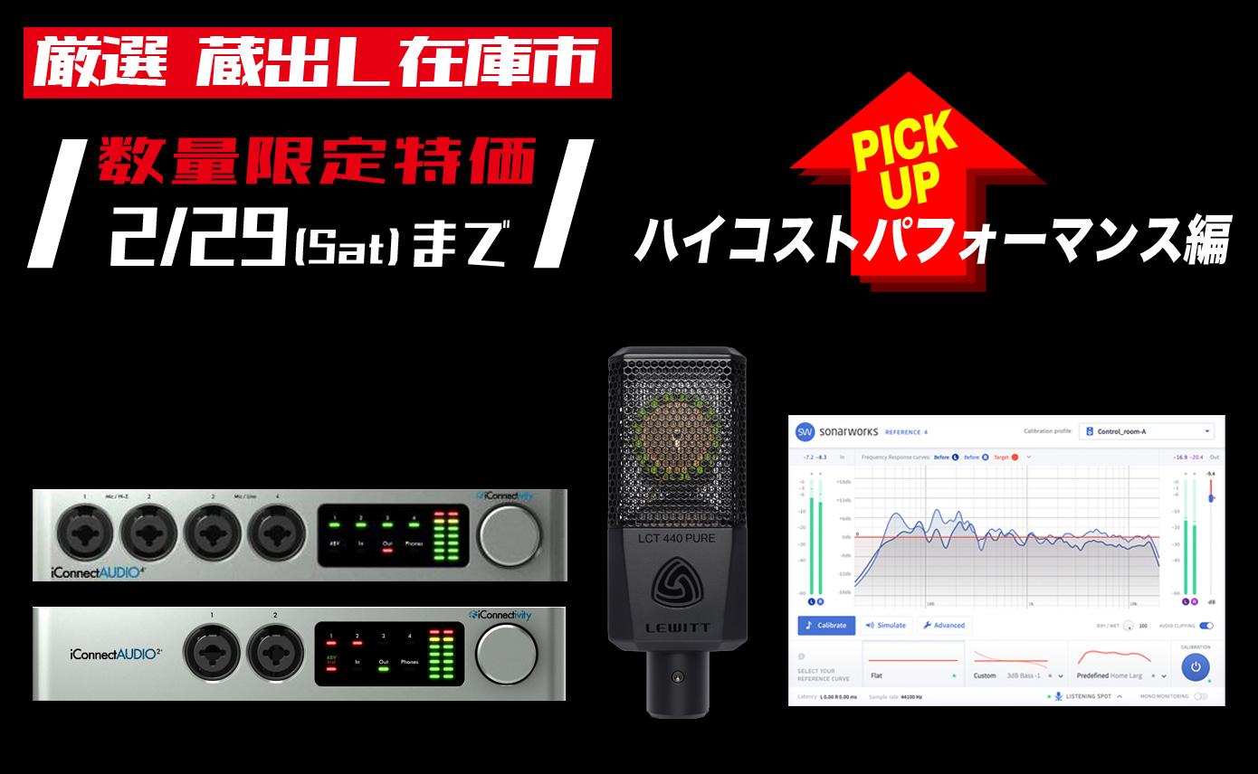 20200219_MI_bland_pickup_1390_856