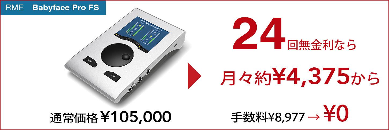 20200303_Mukinri_RME_1390