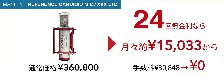 20200303_Mukinri_1390
