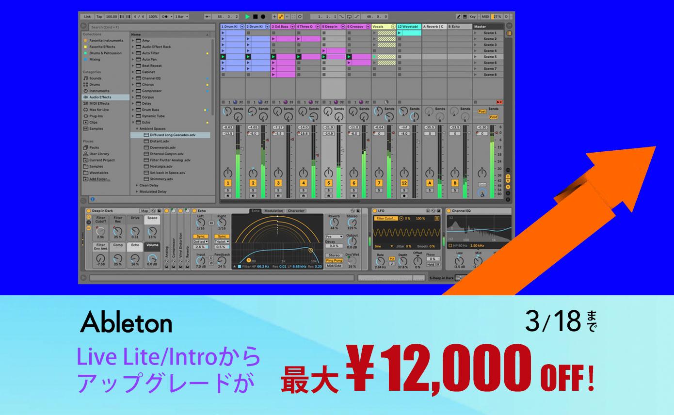 20200306_Ableton_1390_856