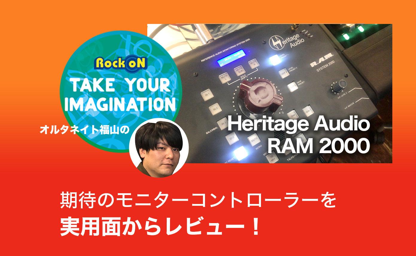 20200309_cuttingedge_fukuyama_1390_856