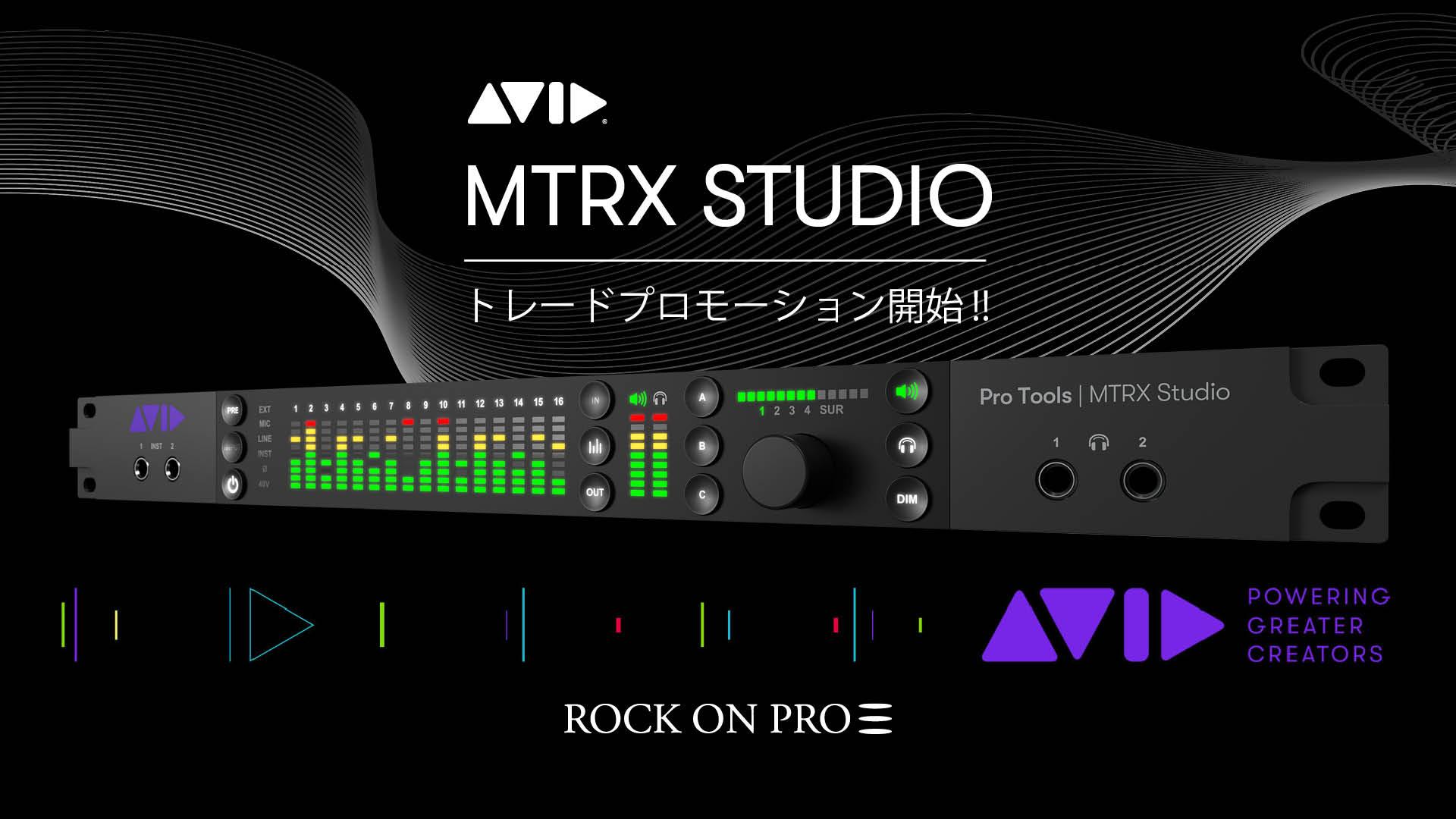 【19201080】20200306_MTRXStudioTrade__Banner