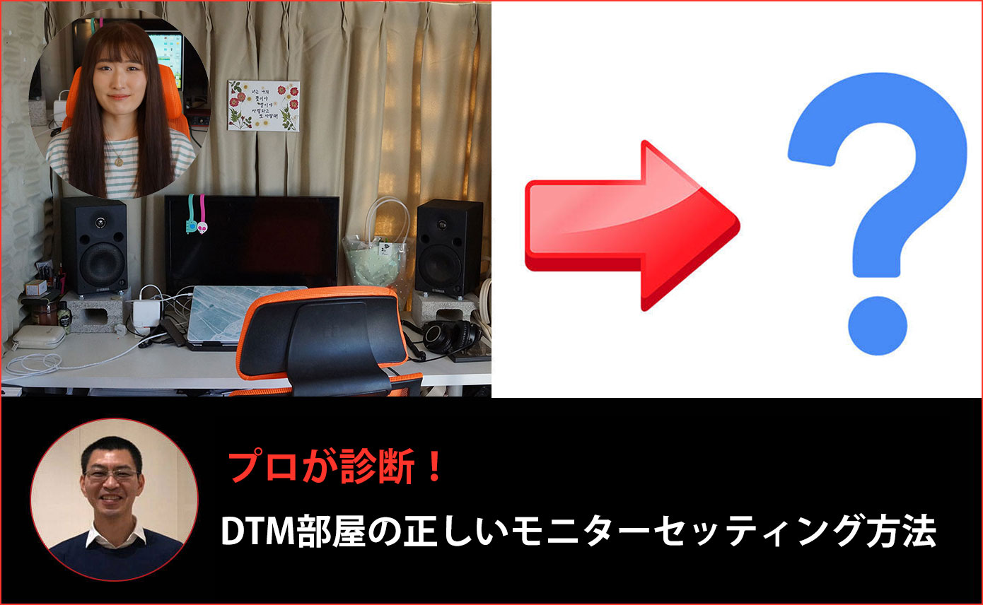 20200331_monitor_1390_8561