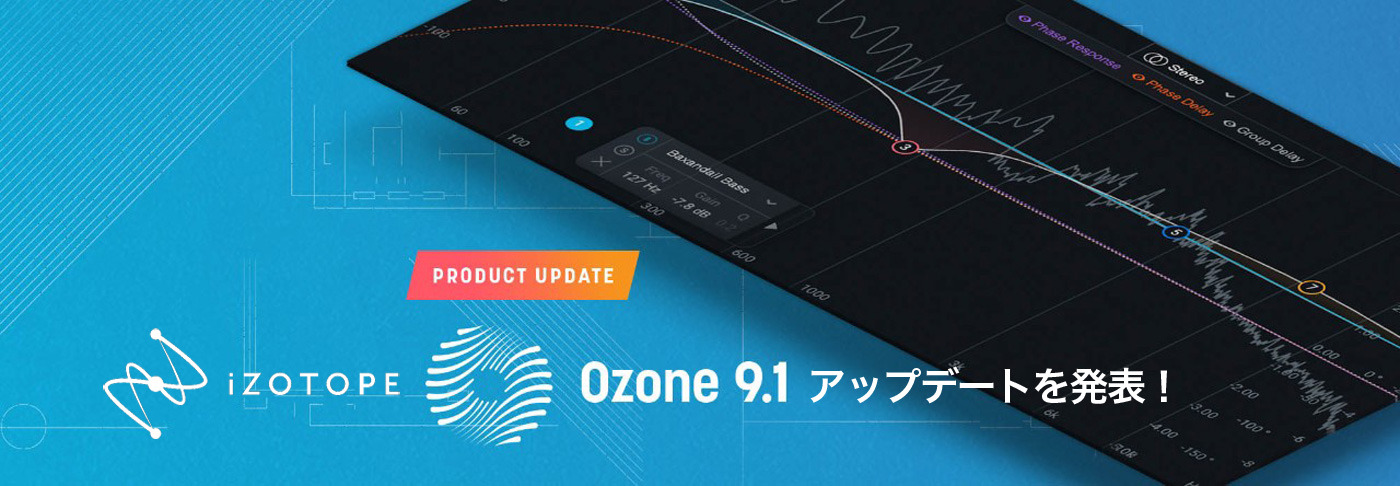 article-header-ozone-9-1