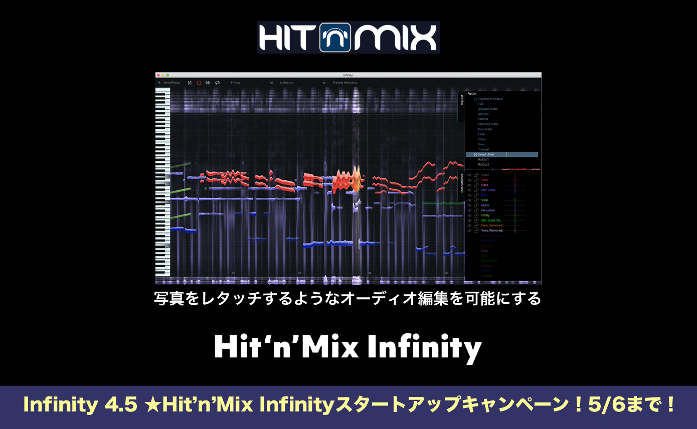 20200408_hitn-mix_1390_856
