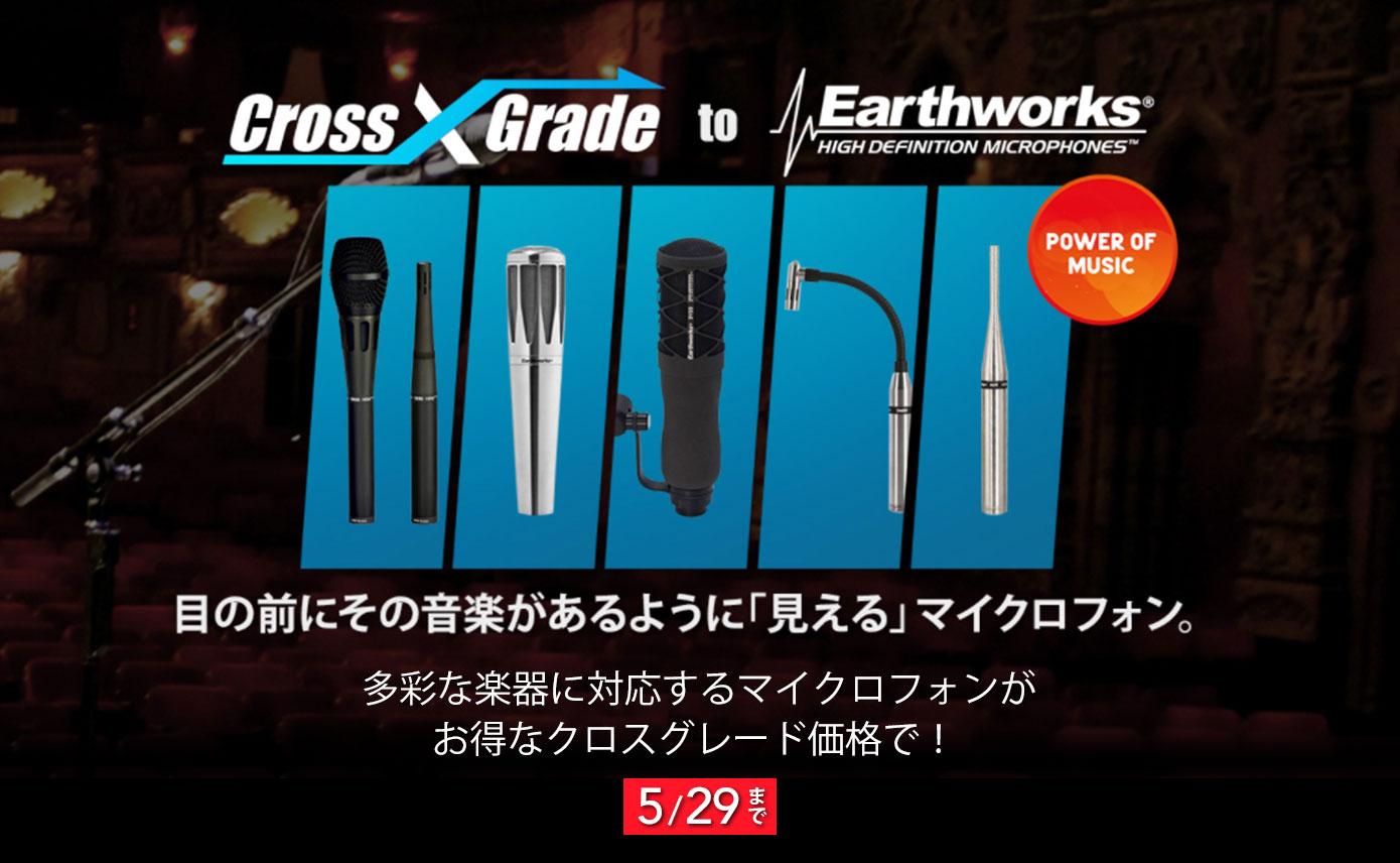 20200412_earthworks_1390_856