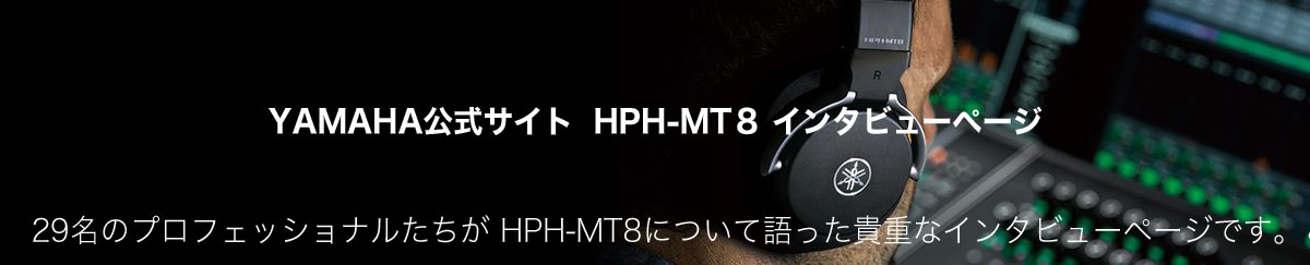 hph-mt8_banner_01_1200x243_c392fd5b86eb61453b26031550603c52