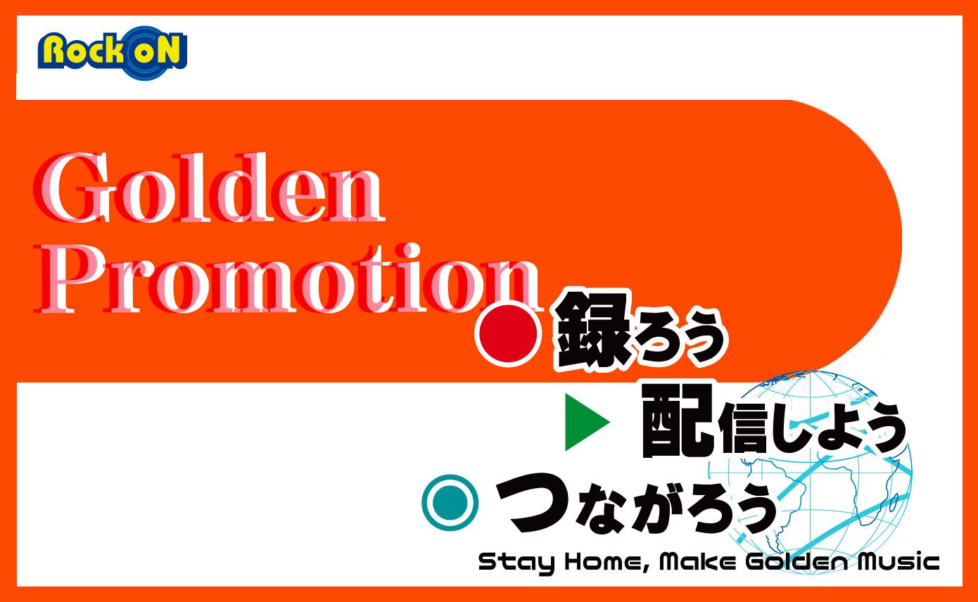 WEB_TOP_1390-856_golden_promo