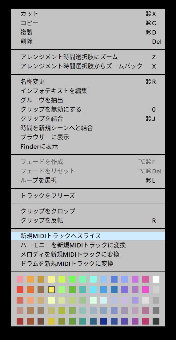 スクリーンショット 2020-04-09 19.08.43