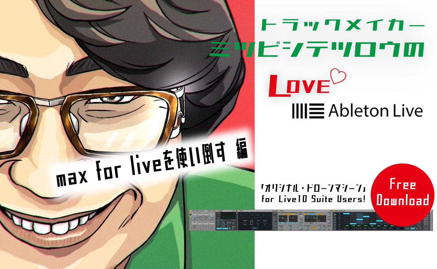 20200325_live_TOP01