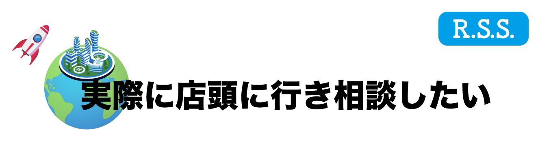 20200605_roc_rss01_C