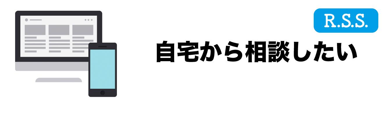 20200605_roc_rss01_D
