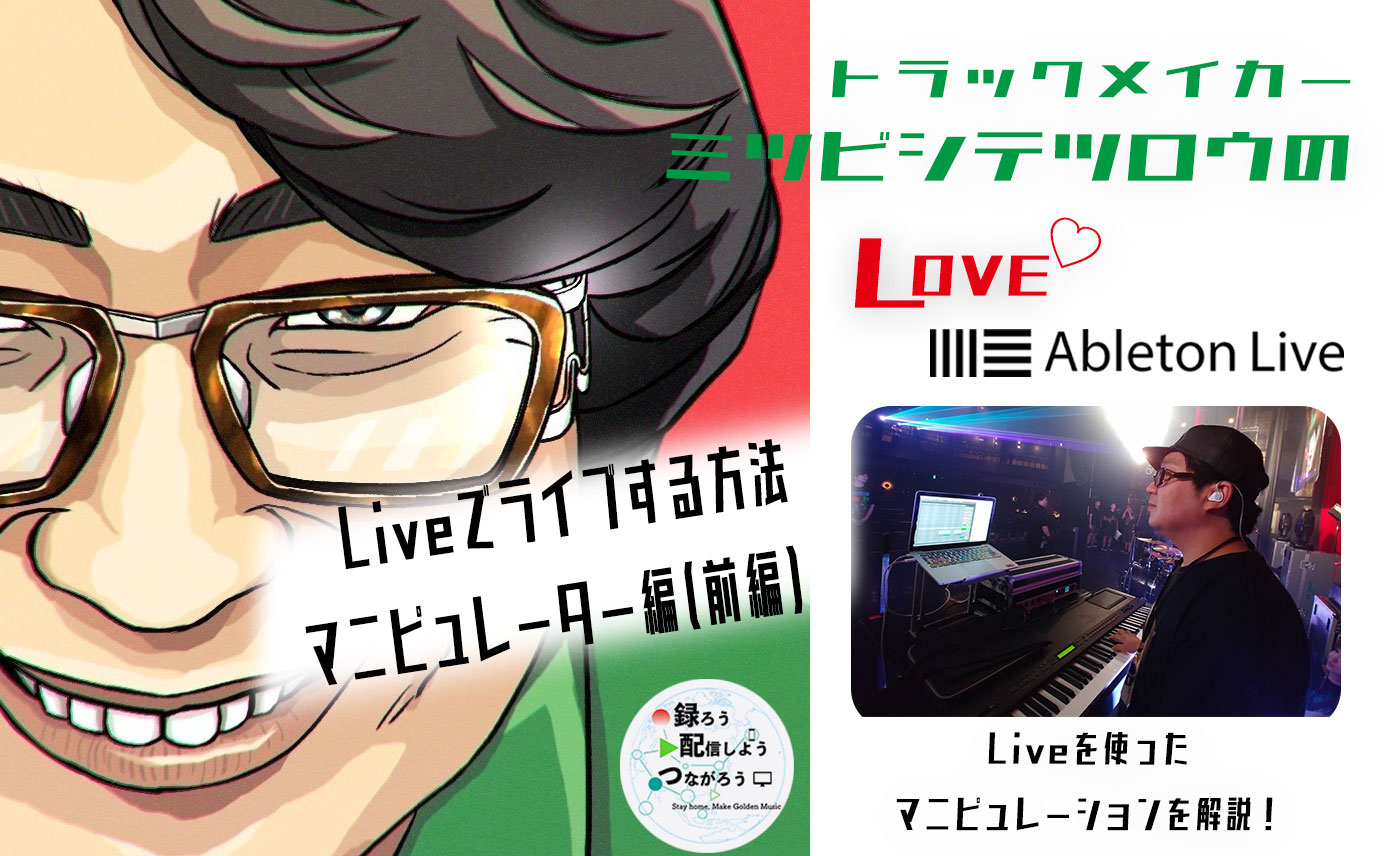20200515_live_TOP03