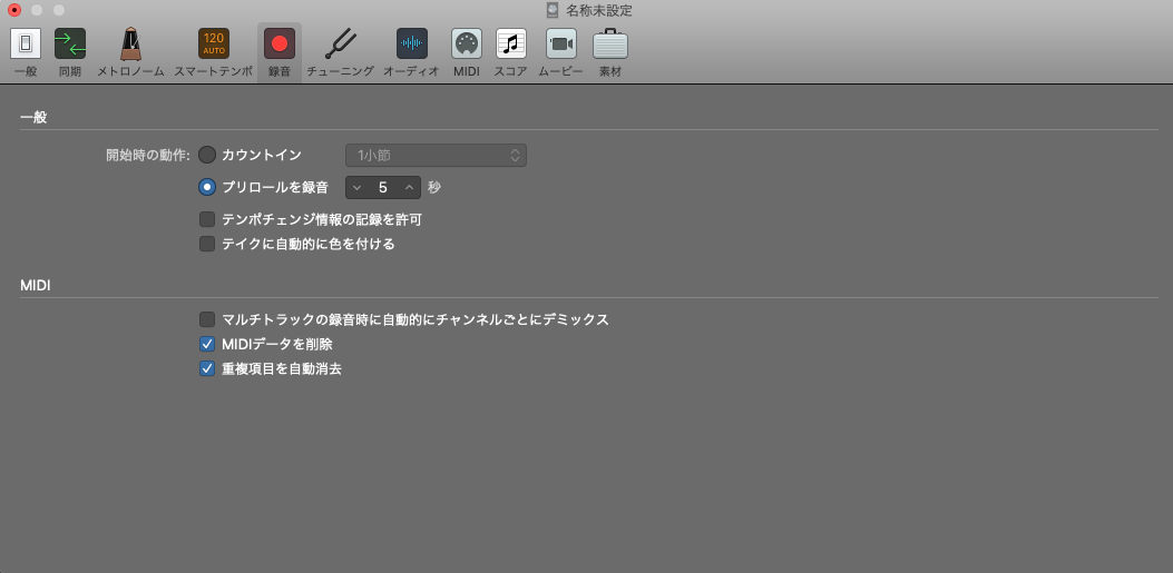audiomover2