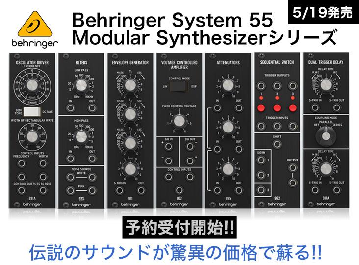 20200511_behringer_732_540
