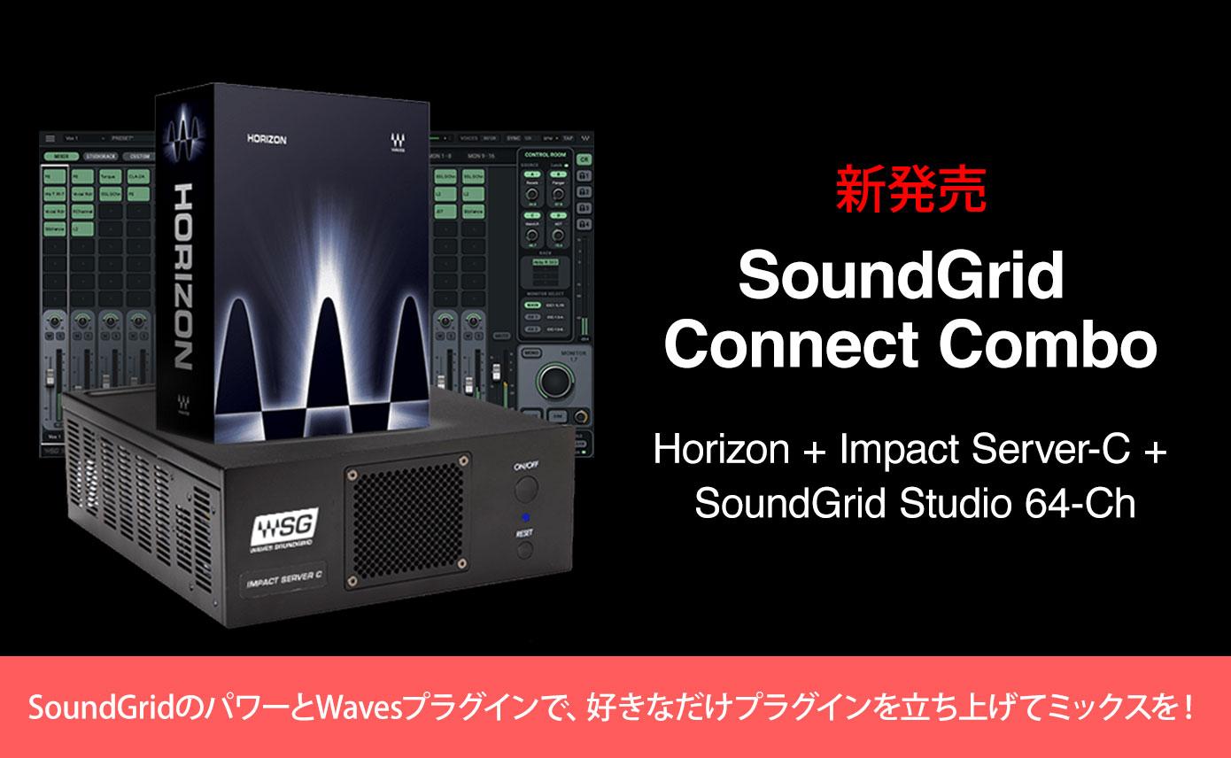 20200623_soundgrid_1390_856