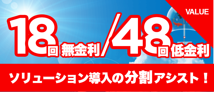 banner01_kinri_r2