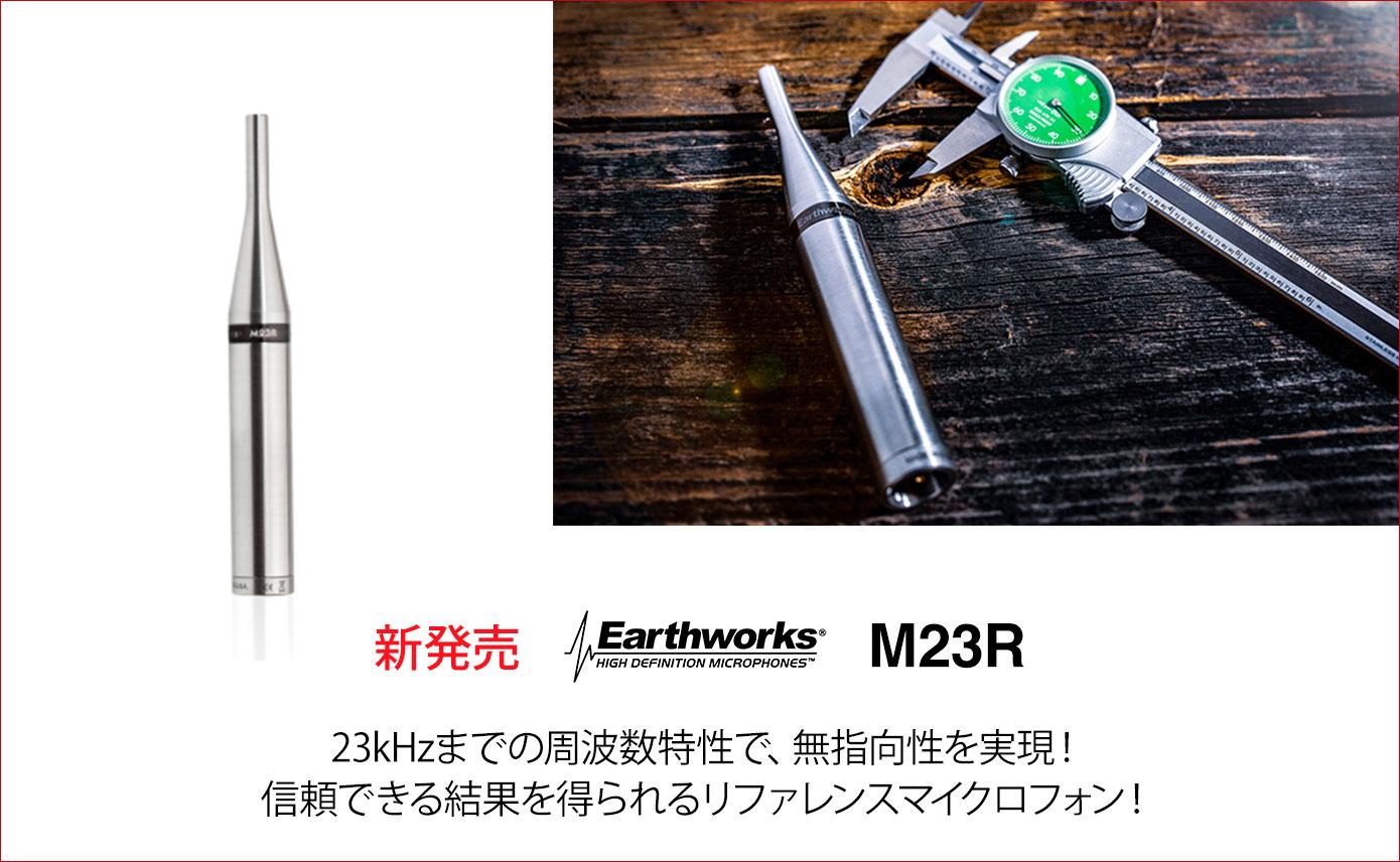 20200727_earthworks_1390_856
