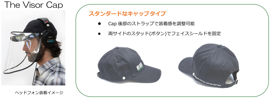 visor-cap-photo