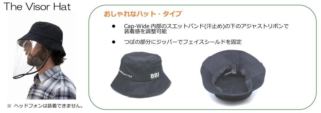 visor-hat-photo