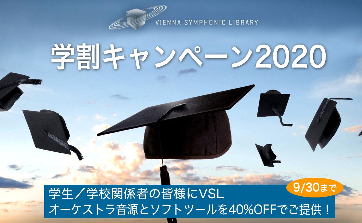 20200908_vienna-edu_1390_856