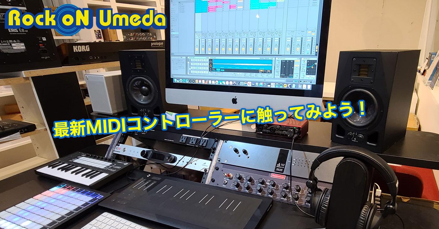 CG2020-week1-umeda2