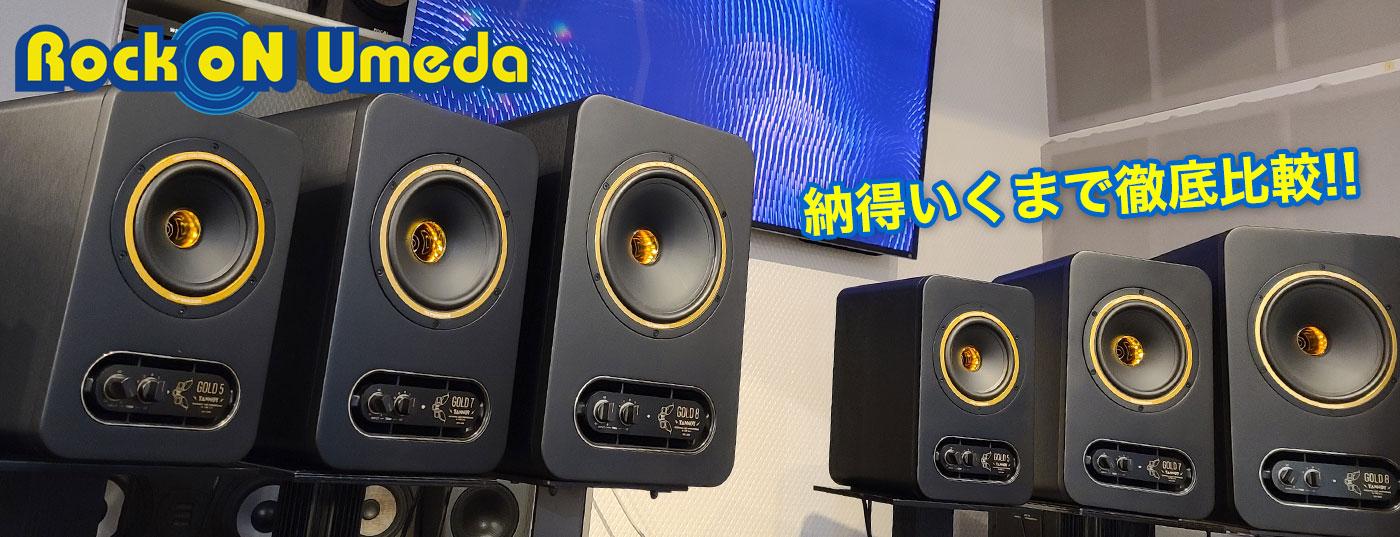 CG2020-week1-umeda3