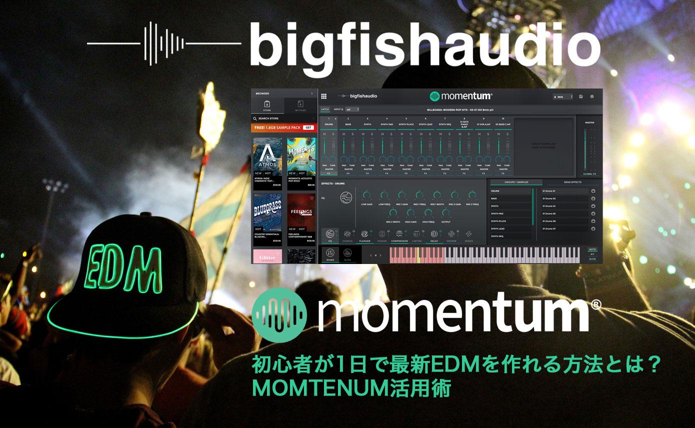20201002_momentum_1390_856