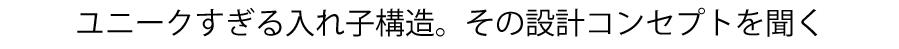 Higedan_subtitle05