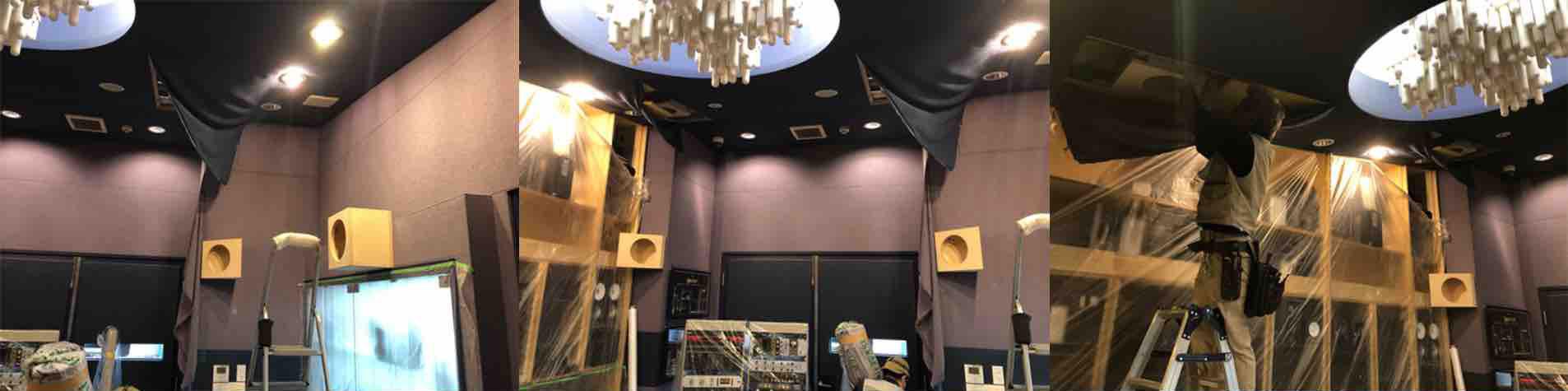 studio-before