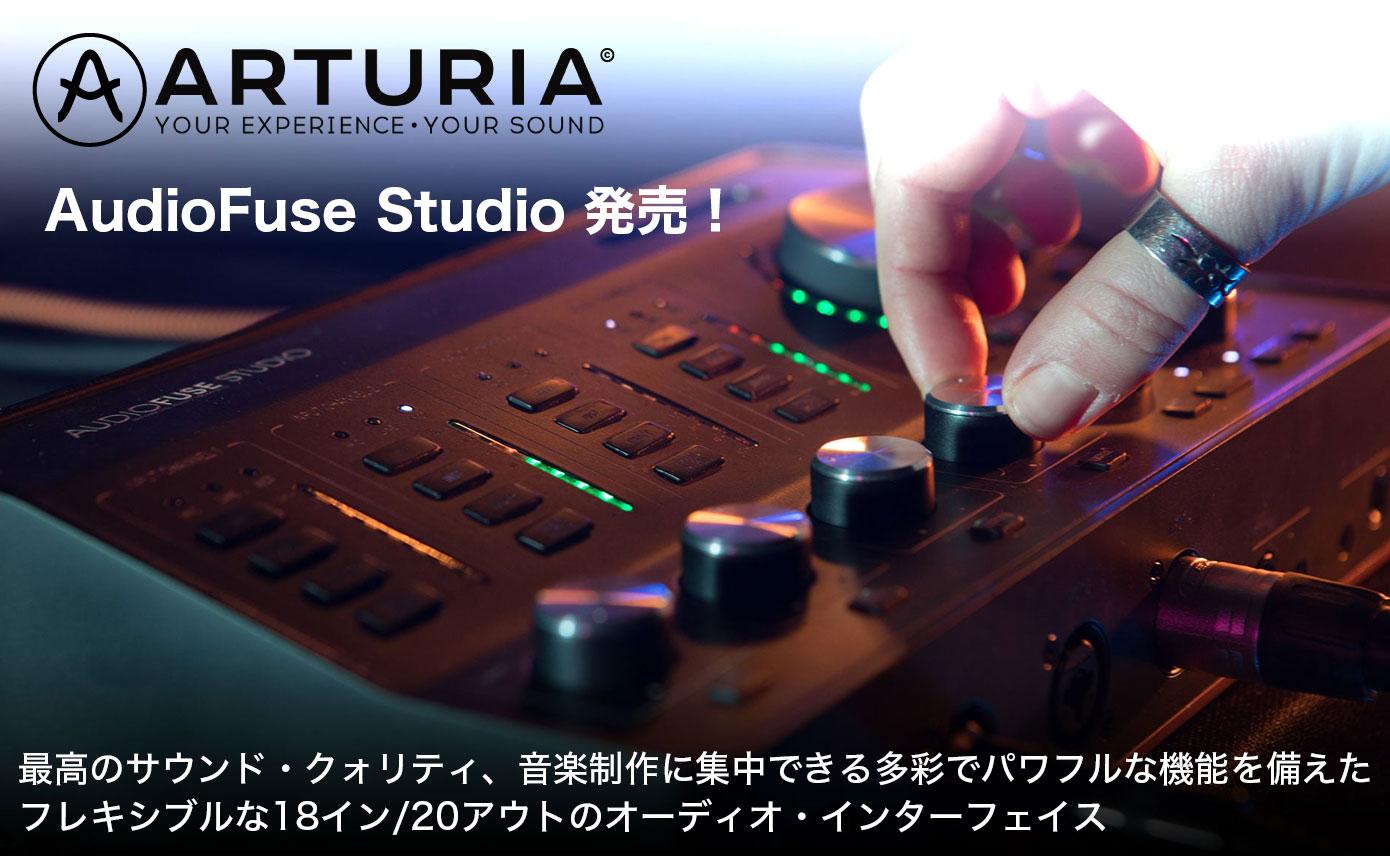 20201016_arturia_1390_856