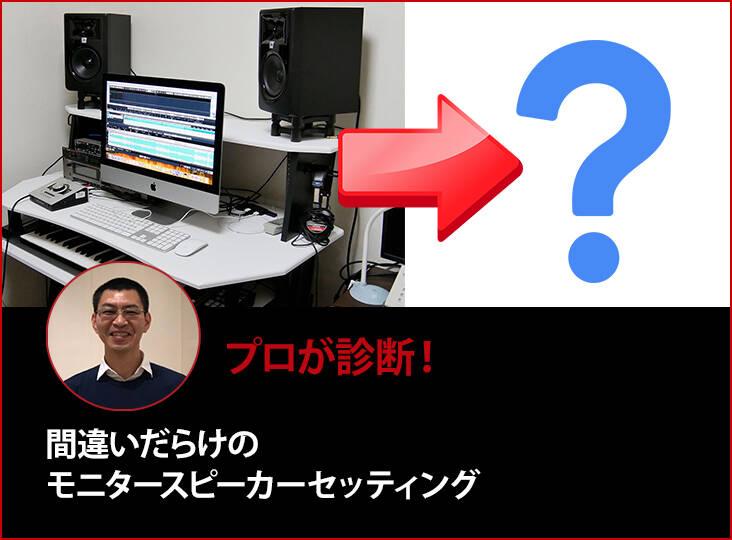 20190820_monitor_i1