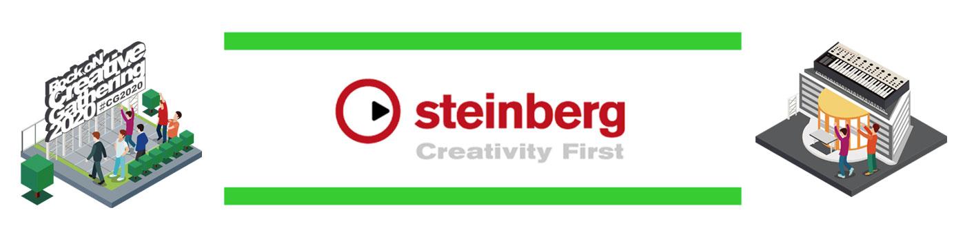 steinberg_banner