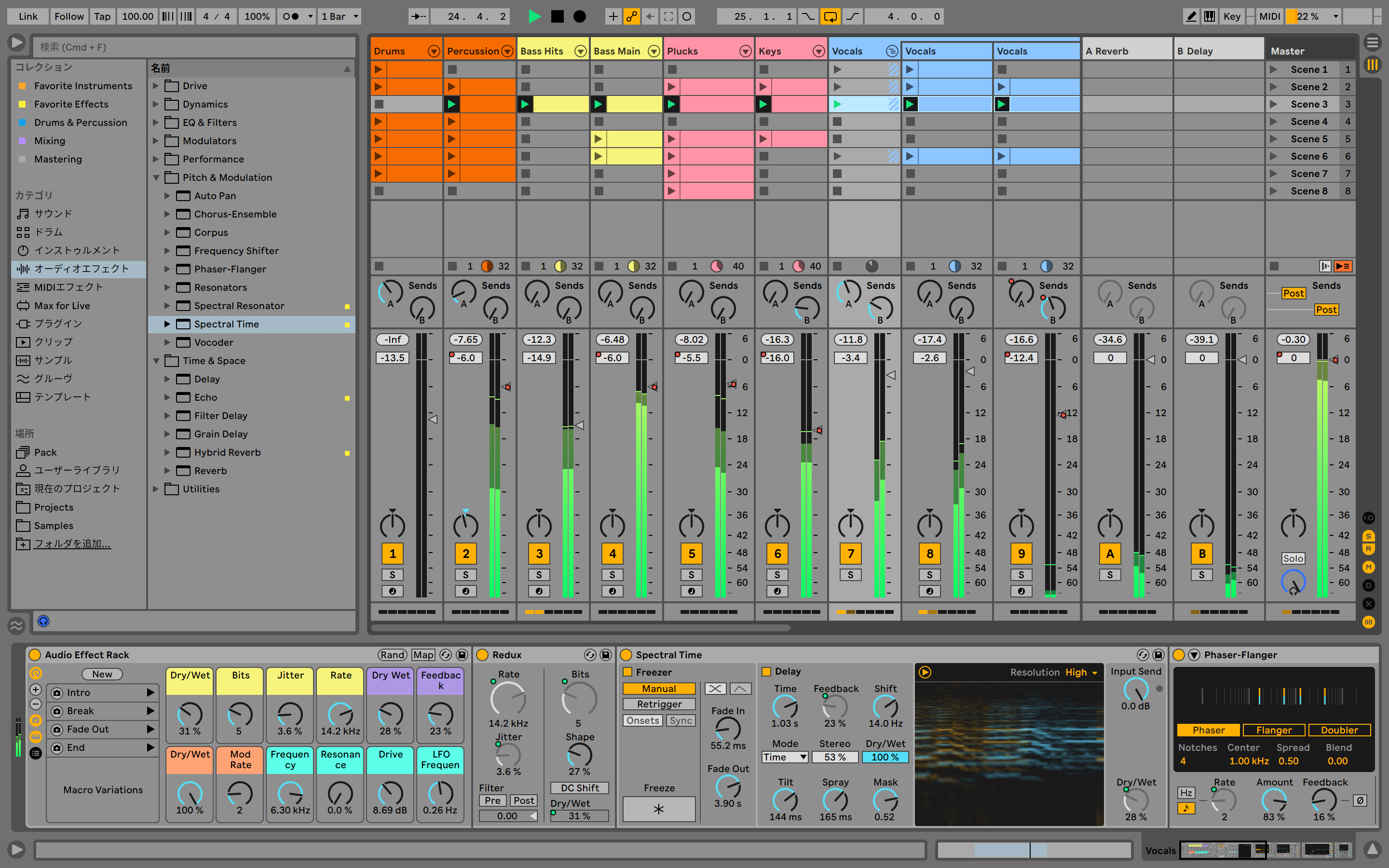 Ableton-Live-11-Announcement_4