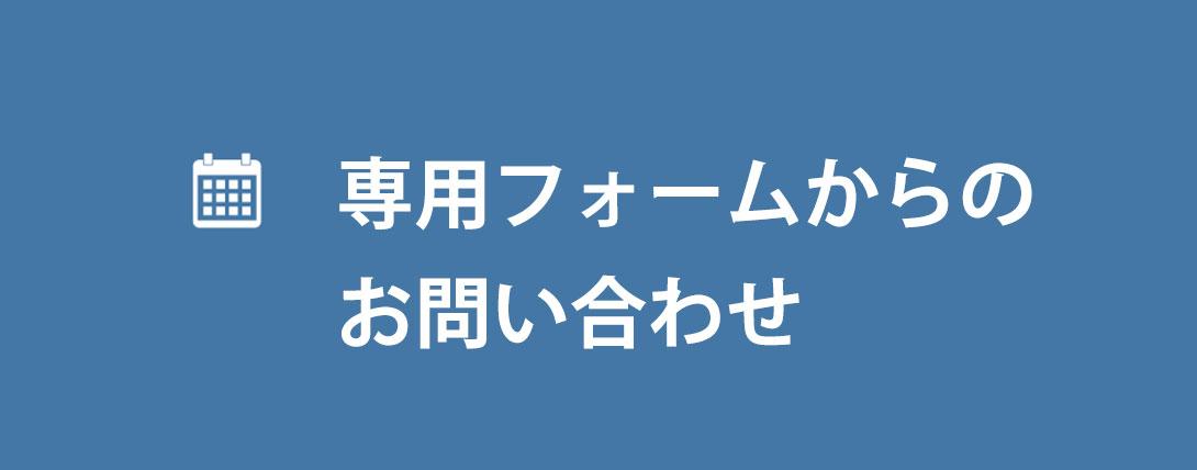 Form-2