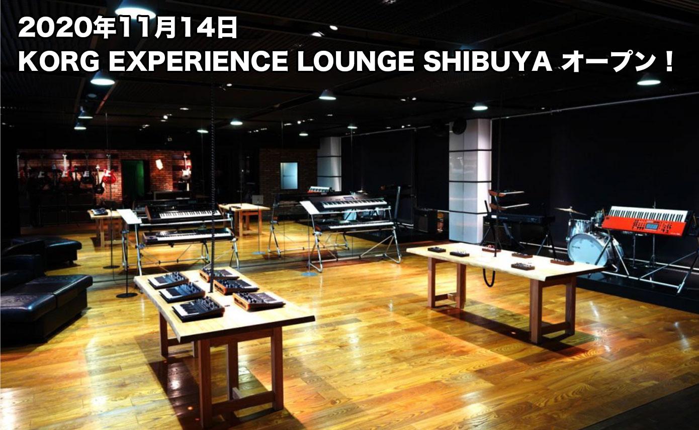 20201113_korg-showroom_1390_856