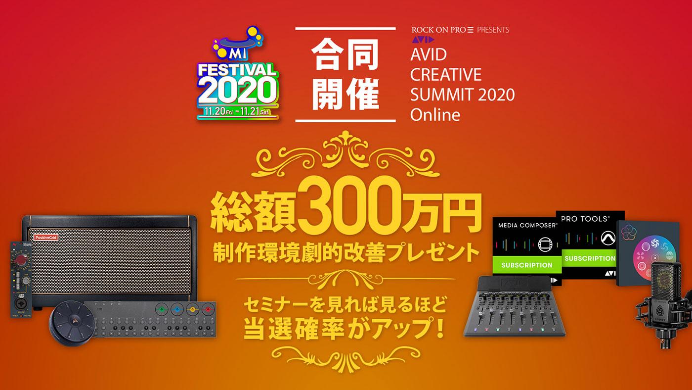 20201102_mifes_present03