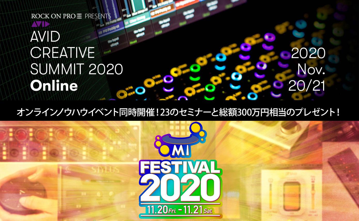 20201118_ACSU_MIFes_1390_856