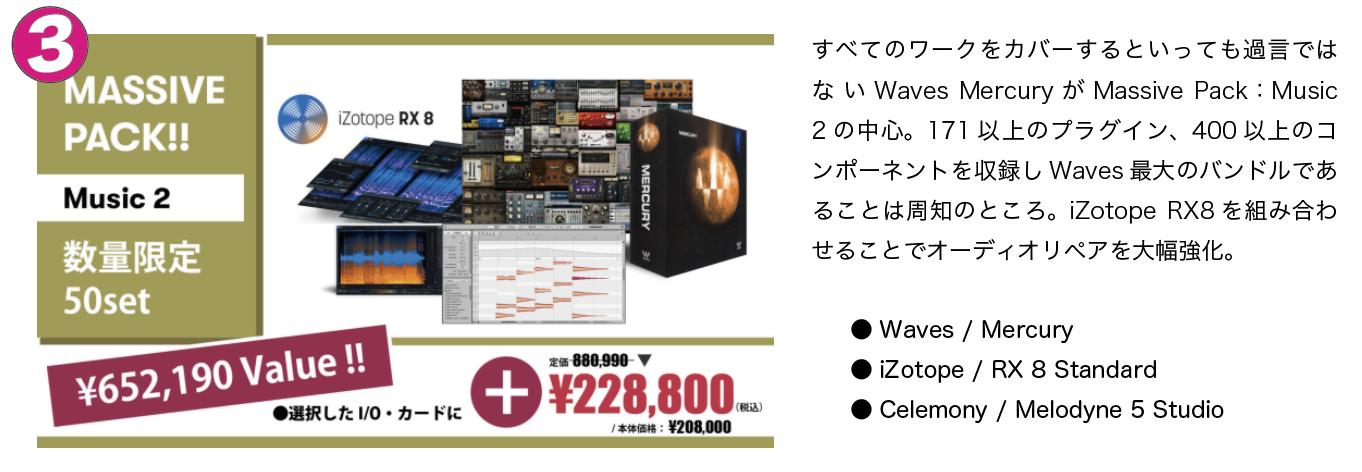スクリーンショット 2020-12-04 18.03.26
