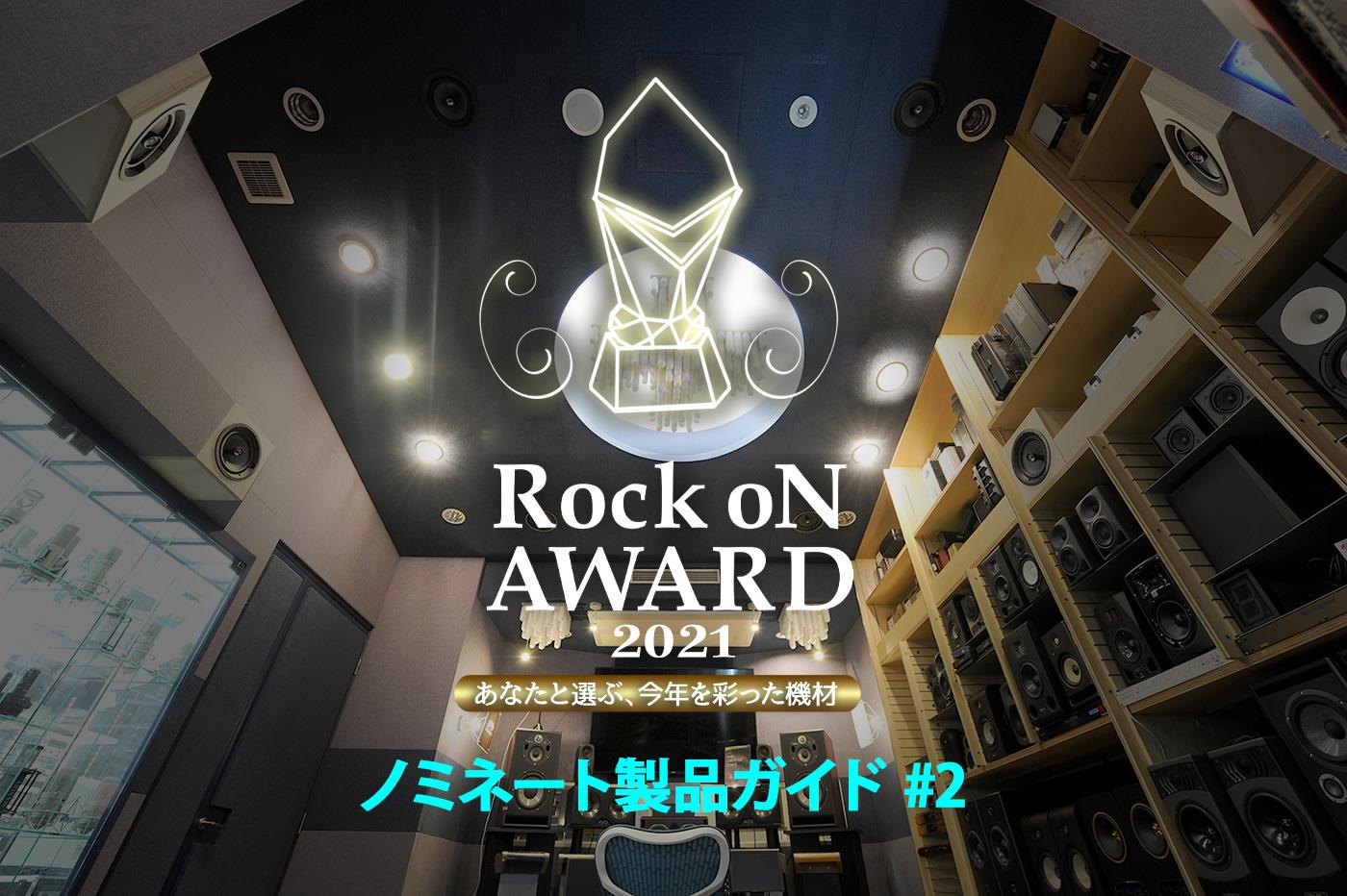 20191206_award2020-2_1390_856